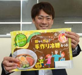 「家族の時間が増えるきっかけになってほしい」と冷麺キットを紹介する下坂大夢代表取締役