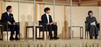 本県の食の魅力と未来について意見交換するパネリスト