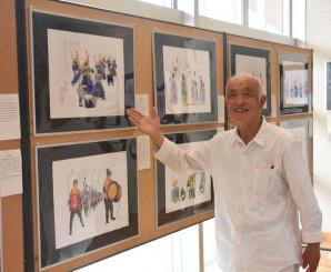 岩手町と一戸町の多彩な郷土芸能を描いた柴田外男さん