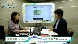 大橋秀喜記者(右)と弦間彩華アナウンサー
