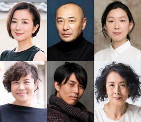 「Home」に出演する上段左から鈴木京香、高橋克実、江口のりこ、下段左から青木さやか、袴田吉彦、銀粉蝶