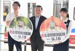 叡山電鉄(京都)再開祝うヘッドマーク 三陸鉄道
