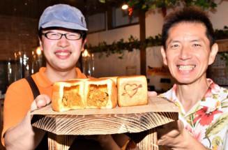 鈴木希店主(左)と石川悦哉さん(右)が共同で開発した「恋するカレーパン キーマの誘惑」