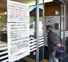 常勤医が退職した九戸地域診療センター。地域医療に影響が生じている=九戸村伊保内