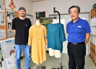 二戸ファッションセンターのファクトリーブランド「采衣」。「地球にやさしい服づくり」をコンセプトに製造を行う