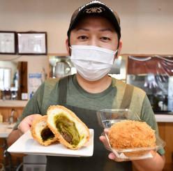 道の駅錦秋湖の人気メニュー「湯田ダムカレー」のカレーパン