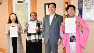 いわて暮らしアンバサダーとして達増知事から委嘱状を受けた(左から)柏葉幸子さん、そのだつくしさん、木村卓寛さん