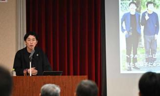 個性の生かし方について講演する松田文登副社長