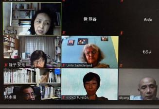 石川啄木の国際性を探るシンポジウムのオンライン画面