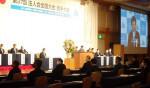 中小企業活性化へ提言 盛岡で法人会全国大会