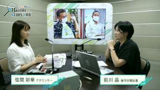 前川晶記者(右)と弦間彩華アナウンサー