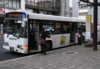 盛岡中心市街地循環バス「でんでんむし」