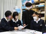 私たちも村復興の原動力に 普代中が東日本大震災10年学習活動