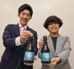 成人記念の日本酒を製作 二戸・南部美人と昨年度実行委有志
