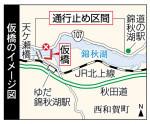国道107号回復へ仮橋 西和賀・一部不通、来冬積雪前に開通