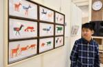 独創的感性に触れて いわてアール・ブリュット展、県内4市巡回