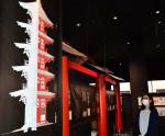 建築で知る国見山廃寺 北上市立博物館が特別展