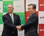 岩手銀、秋田銀と包括提携 両県トップ行、新事業で協業へ