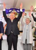 大船渡市長選、戸田氏が3選