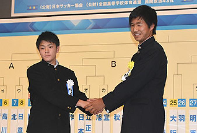 対戦が決まり、握手で健闘を誓い合う遠野の高原優介主将(左)と作陽の中西樹大主将=東京・日本テレビタワー