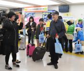 花巻-上海便就航へ 1月30日から週2回