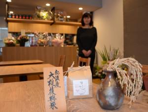 「復興米」で大槌発信