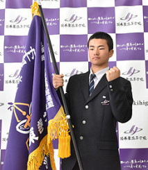 選抜旗を受け取り、意気込む菅原颯太主将=花巻市・花巻東高