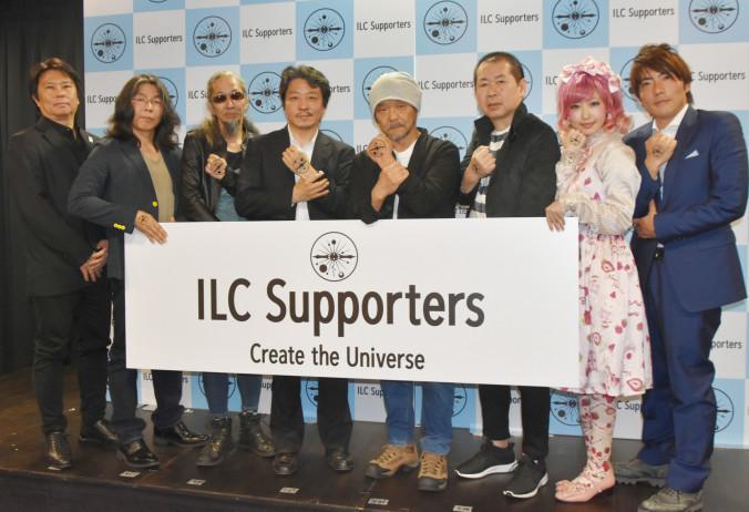 ロゴマークとキャッチコピーを掲げる押井守さん(右から4人目)ら「ILC Supporters」のメンバー=16日、東京都内
