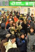 新幹線予約、下りピーク29日 JR盛岡支社