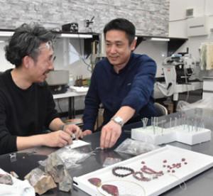 野田村の天然石活用し起業へ