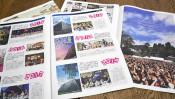 「いしがきフェス特別版」販売へ 24日開催で岩手日報社