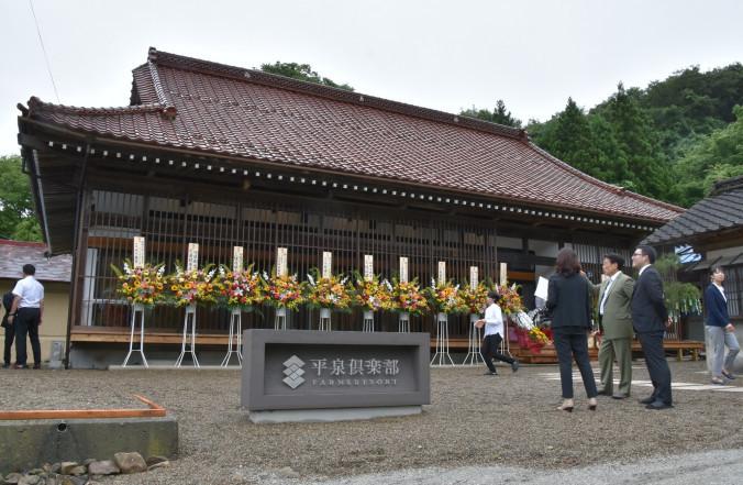 7日にオープンした平泉町長島の「平泉倶楽部 FARM&RESORT」