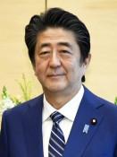 首相が緊急事態宣言発令へ