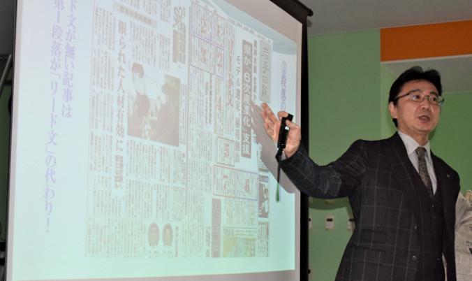 忙しい社会人の新聞との付き合い方を助言する大志田雅彦社長